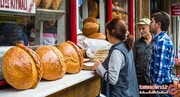 سنت زیبا و عجیبی در ترکیه که جهانی شد! + تصاویر