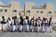 ببینید | دعای خاص هیئت طالبان پس از توافق با ترامپ در دوحه!