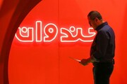 شاکیان رامبد جوان در «خندوانه ۷»/ حواشی توهین فیروز کریمی به نویسندگان ایرانی در «خندوانه»، ادامه دارد