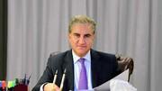 واکنش شاه محمود قریشی به امضای توافق تاریخی