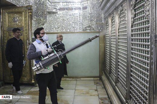 ضدعفونیسازی حرم حضرت عبدالعظیم (ع)