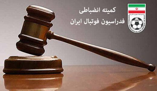 احضار اتهام زنندگان به کمیته انضباطی فدراسیون فوتبال؟/مدارکی اگر دارید حتما بیاورید