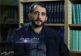 فرید حداد عادل اعلام کرد که کرونایی شد