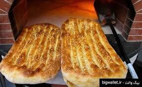 افزایش قیمت نان در  استان همدان