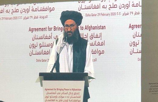 رهبر طالبان خروج آمریکا در توافق را یک پیروزی بزرگ خواند