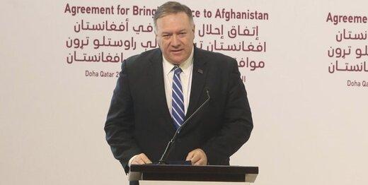 پمپئو پس از دیدار با روسای جمهور افغانستان با رهبر طالبان دیدار کرد
