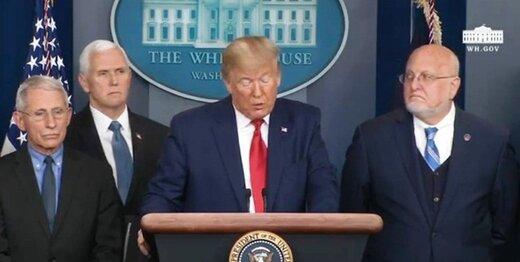 کنفرانس خبری ترامپ درباره کرونا: یک نفر فوت شده/موارد بیشتری از کرونا در آمریکا محتمل است
