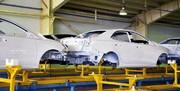 حمایت صمت از اقدامات توسعهای در صنعت خودرو