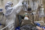 ببینید   گزارش تلویزیون از وضعیت بیمارستان های میزبان بیماران کرونا در تهران