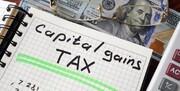 کدام معاملات ارزی از پرداخت مالیات بر عایدی سرمایه معاف هستند؟
