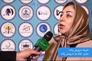 ببینید | نکات جالب درباره طراحی  مد ایرانی