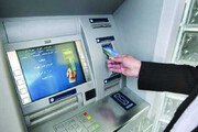 ببینید   چه کنیم تا از عابر بانکها، به ویروس کرونا مبتلا نشویم؟