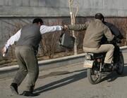 باند سارقان کیفقاپ در عباسآباد تهران منهدم شد