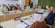 نشست کمیته چهارجانبه عربی علیه ایران