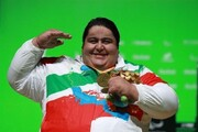 پیام تسلیت کمیته ملی المپیک به مناسبت درگذشت سیامند رحمان