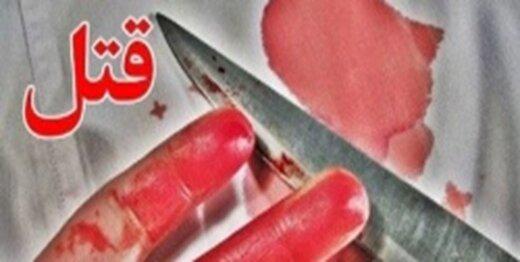 دختری پدر ۹۴ سالهاش را به قتل رساند