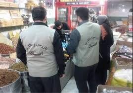 حضور پررنگ دستگاههای نظارتی در بازار کرمان؛ برخورد قاطع با احتکار کالا