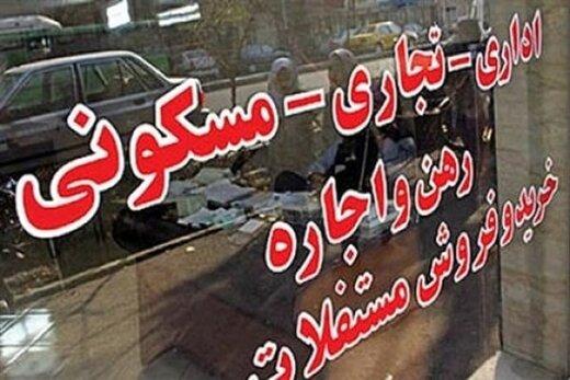 بازار کساد خرید و فروش آپارتمان در تهران