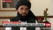 توافق آمریکا و طالبان منجر به صلح نمیشود