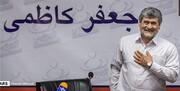 جعفر کاظمی، نویسنده حوزه دفاع مقدس درگذشت