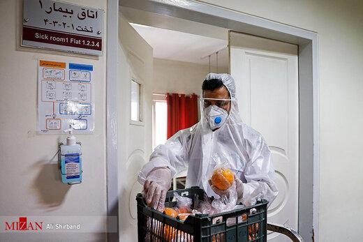 بخش قرنطینه بیمارستان شهدای یافت آباد