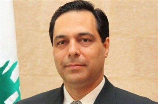 دیاب به لبنانی ها وعده داد