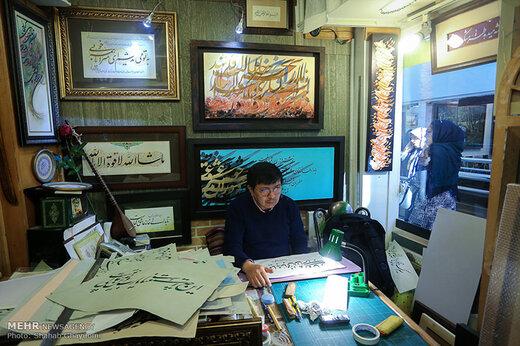 ببینید   قدردانی به سبک خوشنویس برتر کشور افغانستان از ایرانیان برای شکست کرونا