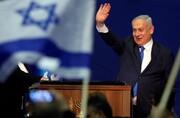 نتایج انتخابات اسرائیل منتشر شد؛ اراضی اشغالی باز هم بی نخست وزیر ماند