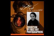 دعوت از هنرمند ۱۳ ساله برای حضور در جشنواره «عکاسان هنر اول»