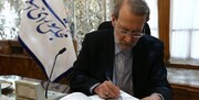 پیام تسلیت لاریجانی به حجت الاسلام عبدالحسین معزی