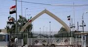 مرزهای مشترک ایران و عراق در چه وضعیتی قرار دارند؟