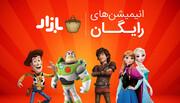 بازار تماشای انیمیشن را رایگان کرد