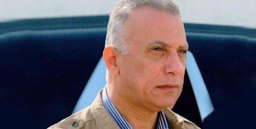 گزینه نخست وزیری عراق در ترور شهید سردار سلیمانی دست داشته است/عکس