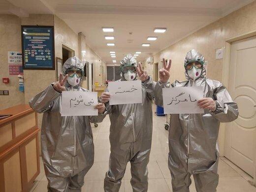 گزارش سی ان ان از مقابله ایران با کرونا