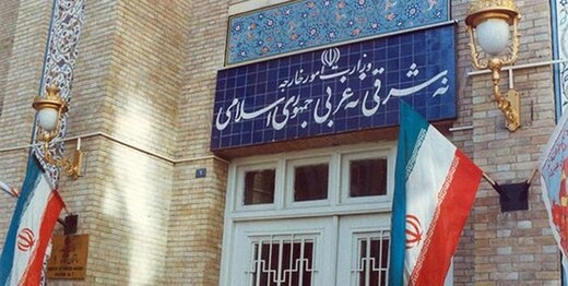 بیانیه وزارت امور خارجه به مناسبت یوم الارض
