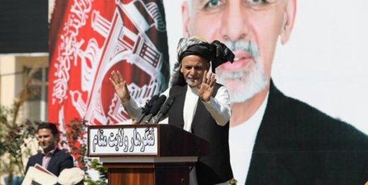 اشرف غنی برای طالبان شرط گذاشت