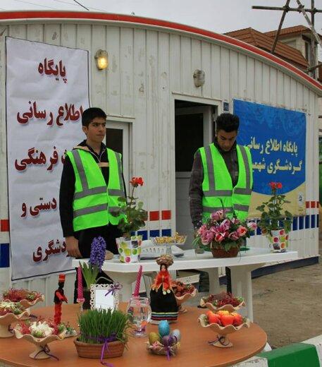 برپایی 61 پایگاه اطلاع رسانی در استان سمنان