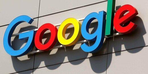 کرونا ۸۰۰۰ کارمند گوگل را دورکار کرد