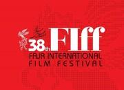 سیوهشتمین جشنواره جهانی فیلم فجر در سال ۱۴۰۰ برگزار میشود