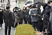 تصاویر | صف خرید ماسک در سئول کره جنوبی
