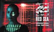 اولین جشنواره فیلم عربستان نیامده، به تعویق افتاد