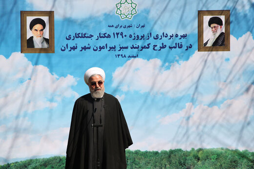 Rouhani: Forestation around Tehran increases 16.5 fold since beginning of revolution