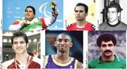 ورزشکاران مشهوری که در جوانی و به طور ناگهانی درگذشتند