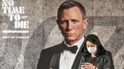 حرکت غیرمنتظره جیمز باند از ترس کرونا!