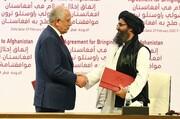 پیشبینی سوزان رایس درباره توافق آمریکا با طالبان