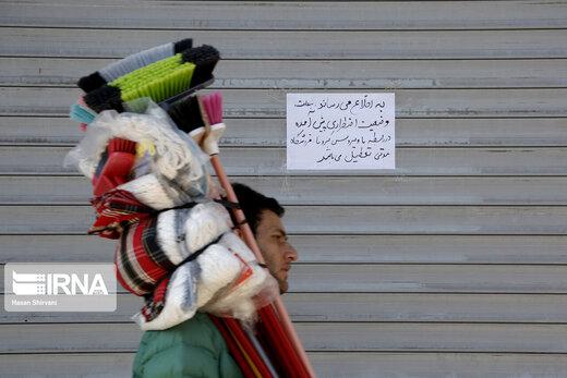 پیشنهادهای مالیاتی و گمرکی وزارت اقتصاد برای مقابله با کرونا