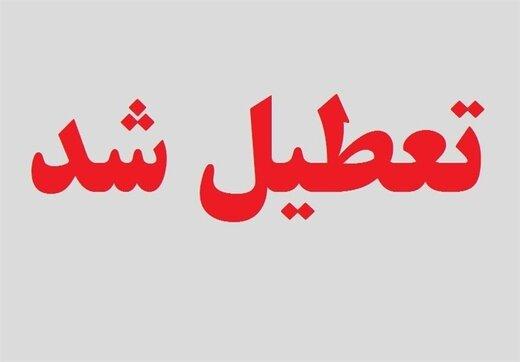تعطیلی اجباری تمام بازارها، مغازهها و پاساژهای استان مرکزی
