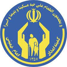 افتتاح واحد مسکونی مددجویان کمیته امداد در مسجدسلیمان