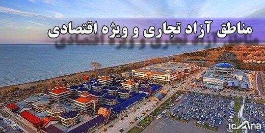 مراکز تجاری منطقه آزاد چابهار تعطیل اعلام شد / به چابهار سفر نکنید