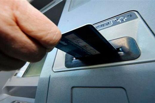 ببینید | مشتریان قبل از مراجعه به شعبه بانک ها این ویدیو را ببینند